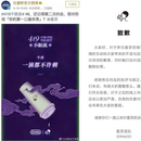 扫黄打非办:组织有关部门对低俗广告及时清理封堵