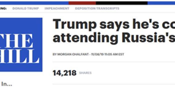 """访俄看阅兵?特朗普称""""在考虑"""":我很想去"""