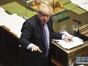 """英国议会否决约翰逊""""脱欧""""协议立法时间表"""