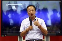 郭台铭声明:不参加2020台湾地区领导人选举