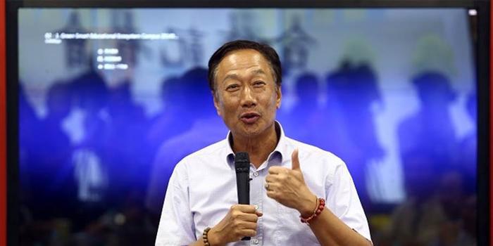 郭办发声明:即日起,郭台铭退出国民党