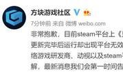 《只狼:影逝二度》Steam版遭遇解锁失败问题 官方火速解决
