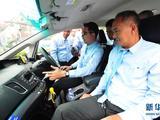 百余辆中国新能源汽车将在泰