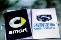 吉利购Smart股权50% 提供高端专车出行服务