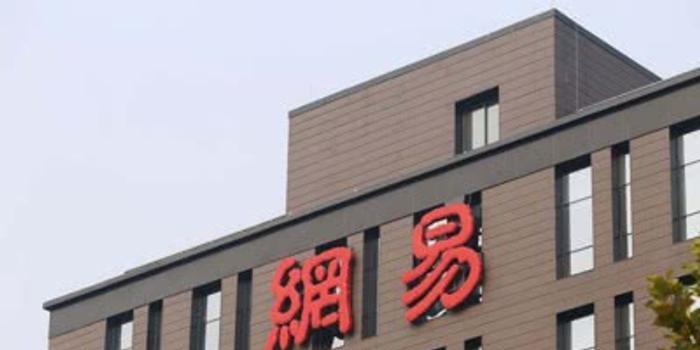 严选总经理柳晓刚也离职了 丁磊如何重振电商业务?