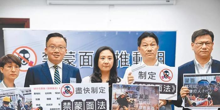 胡锡进:支持香港制定《禁蒙面法》 西方不要双标