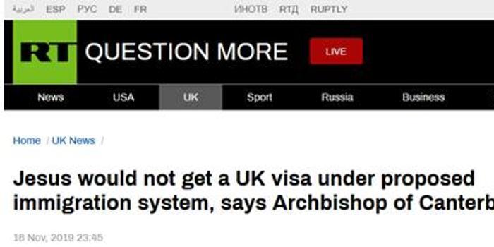 英国大主教吐槽约翰逊签证计划:耶稣没法获得签证