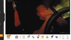 """多司机开网约车暗中直播女乘客 直播平台发""""禁令"""""""