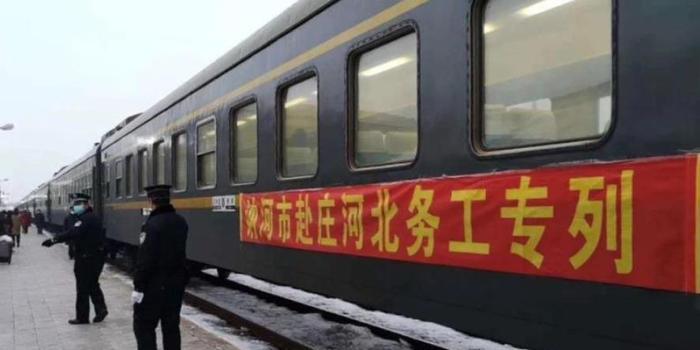 兩省六市521名務工人員!遼寧大連迎來首趟復工專列