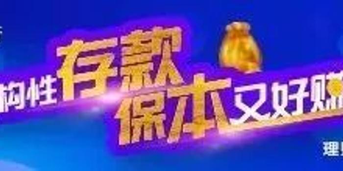 深圳a股开盘时间_78%;《深圳证券交易所统计年鉴2017》显示,至2017年末,深市的a股投资