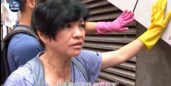 """香港街头的这场""""快闪"""" 让人忍不住点赞"""
