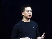 恒大欲起诉贾跃亭及FF:未驳回资产抵押权是混淆视听