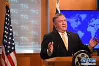 美国宣布终止与伊朗的友好条约