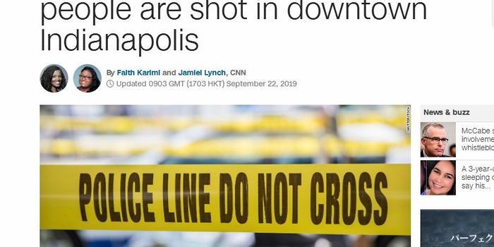 美国枪击案不是新闻 一天两起枪击才是