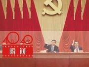 高尚全:中国改革步入新阶段
