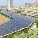 一举两得 台湾推动中小学建设太阳能发电球场