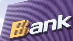 光大银行净利润316.11亿元 核销呆账60.07 亿元