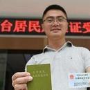 台陆委会欲对申领大陆居住证者下重手:申办2次除籍
