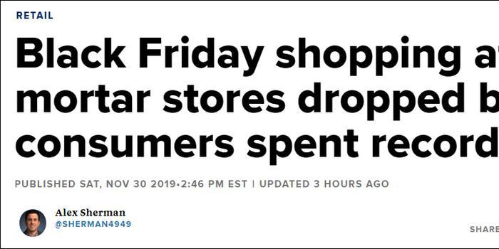 美零售商顶着关税压力忍痛减价 黑五业绩仍不达标