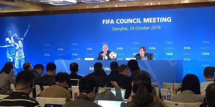 国际足联:2021年世俱杯将在中国举办