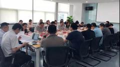 杭州启动网贷帮扶行动 发布P2P平台退出指引