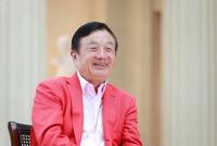 任正非:华为愿意将5G技术对外许可 现在不考虑退休