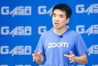 Zoom冲刺IPO背后:华裔创始人袁征曾九次签证申请去美国