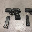 債務糾紛釀禍 臺中2名男子入室開槍打傷2人(圖)