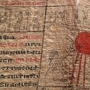 這本古埃及的《死者之書》 賣了135萬歐元