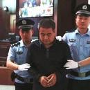 這名貪官被判14年 曾主動上交13塊名錶和黃金美元