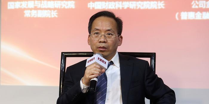 刘尚希谈民企融资难融资贵:用市场手段解决市场需求