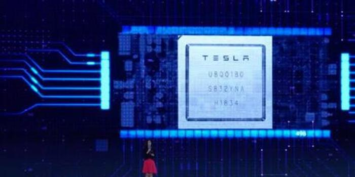 """特斯拉自动驾驶芯片入选""""世界互联网领先科技成果"""""""