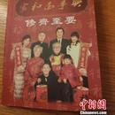 """河北邯鄲""""歧視女性""""手冊後續:相關人員停職調查"""