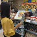 台北抽查烤肉用具、防蚊产品、帐篷 超15%不合格