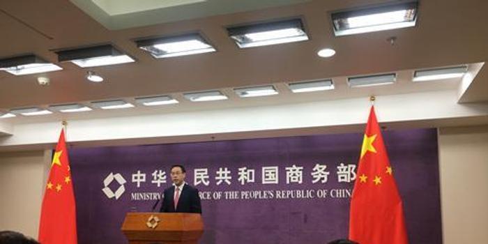 8月中国外贸进出口增速为何有所放缓?商务部回应
