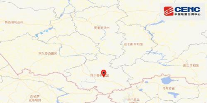 俄西伯利亚西南部发生5.1级地震 震源深度10千米