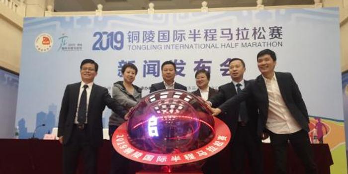 中国马拉松大家庭又添新成员 铜马奖牌设计独特