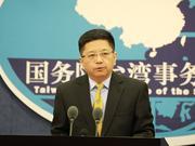 """韩国瑜声称台湾""""国防""""靠美国 国台办回应"""