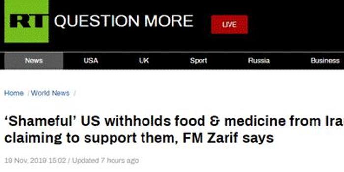 """蓬佩奥""""声援""""伊朗民众 伊朗外长批驳"""
