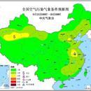 京津冀部分地區將有輕度霾 29日起大氣擴散條件轉好