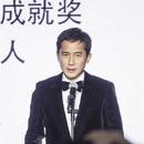 梁朝偉再獲殊榮 捧走卓別林電影人士藝術成就獎獎盃