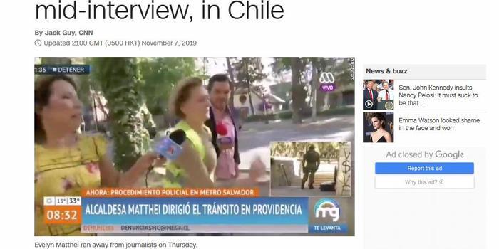 冲刺跑走?智利一市长解锁逃避采访新技能