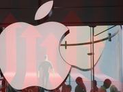苹果成美国首家万亿美元市值公司 股王如何炼成?