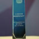 """瓜子二手车获""""生活服务领域最具影响力APP""""大奖"""