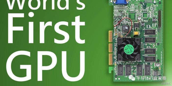 英伟达的AI芯片霸主之路