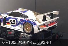 保时捷911 GT1的赛车模型