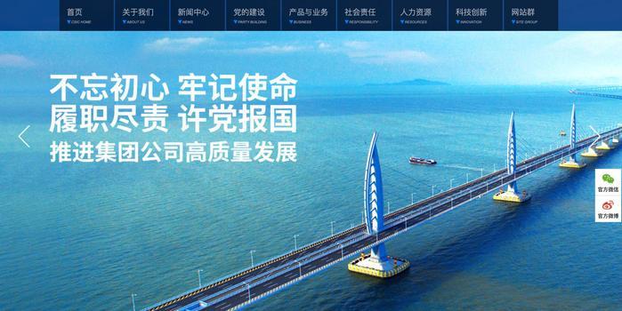 """中国船舶集团有限公司揭牌 """"南北船""""合并重组落定"""
