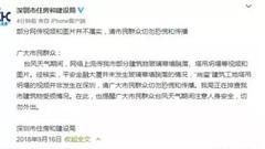 强台风山竹登陆广东台山 保险公司理赔全手册速看