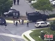 美马里兰州枪击案嫌犯系白人男性 使用长枪作案