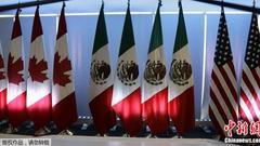 美加墨达成三方贸易协议 将为5亿人带来新机会